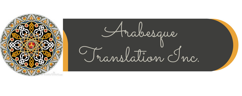 Arabesque Translation